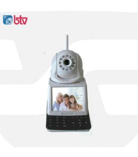 Sistema domotico de vigilancia y alarma Eyewatch, BTV