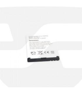 Batería de lítio mirilla digital Micro SD OM01/OM04